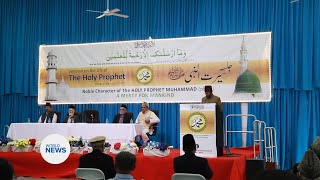 Ahmadi Muslims Virtually Attend Jalsa Seerat un Nabi (sa) in Australia
