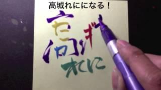 名刺創作サービスお申し込みフォーム→https://24auto.biz/thanks2/touro...