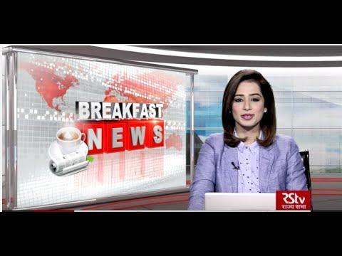 English News Bulletin – November 21, 2019 (9:30 am)