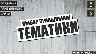 видео тема для сайта