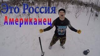 ТРЕНИРОВКА С ГИРЕЙ 40 кг. БРАТ.