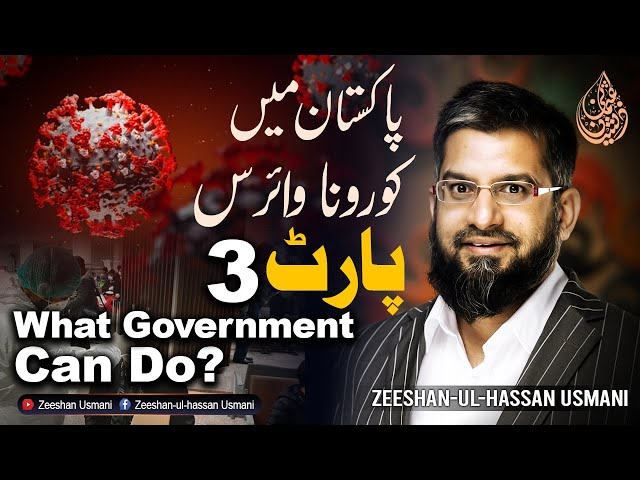 Corona Virus in Pakistan – Part 3 (What Government Can Do?)