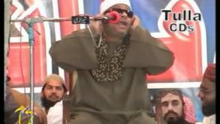 Download lagu Sheikh Samir Antar Muslim الشيخ سميرعنترمسلم 23 04 2012 Tulla CDs 00923217962377 MP3