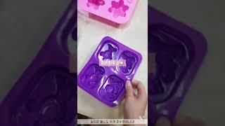 비누 만들기 브이로그/천연 비누만들기/ 새싹보리 비누
