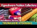 Vigneshwara Fashion Collections-Tirumalagiri-Hyderabad | Handloom Sarees