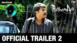 Pathemari | Official Trailer 2 | Mammootty, Salim Ahamed, Joy Mathew