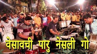 Banjo Party | Archit Beats | Koligeet Song | Banjo Party In Mumbai India  By BhaVa