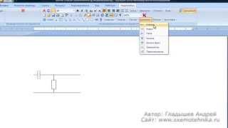 Рисование электрических схем в программе Microsoft Word(, 2014-06-13T05:40:50.000Z)
