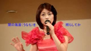 香川みどり - 陸中恋挽歌