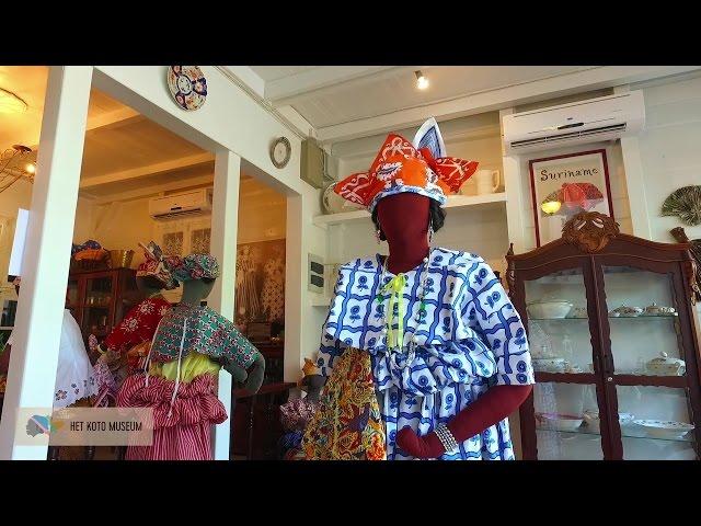 Het Koto Museum - Infomercial