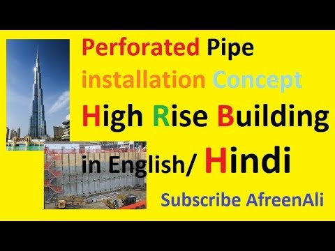 Plumbing Engineering - Perforated Pipe installation concept in high Rise Building in English/ Hindi