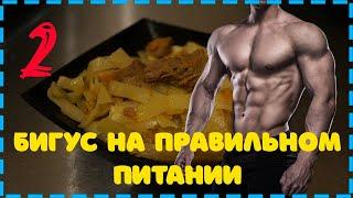 Блюда на правильном питании Тушеная капуста