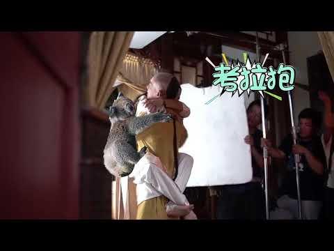 BTS Diên Hy Công Lược (The Story of Yanxi Palace) Ep 59
