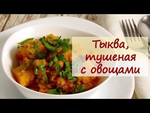 курица, запеченная с овощами, рецепт приготовления