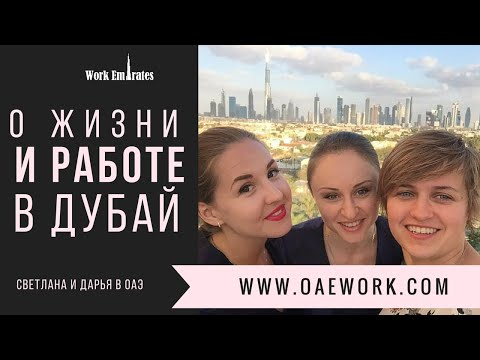 Работа в Киеве вакансии резюме на  - поиск