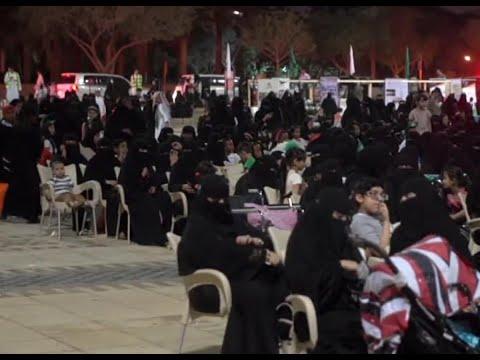 خاص | اليوم الوطني السعودي.. تخليد لذكرى تأسيس دولة قوية متطورة  - نشر قبل 18 دقيقة