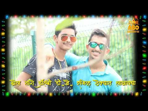 Birthday Ahe Bhavacha Koli King Viraj Birthday Special New Whatsapp Status By AaगRi बॉय Om