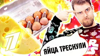Треш обзор - советы от первого канала за 0 рублей