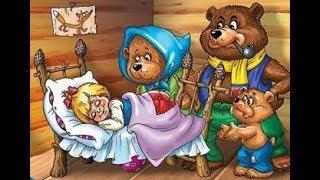 Английский для детей. Сказка Три медведя на английском
