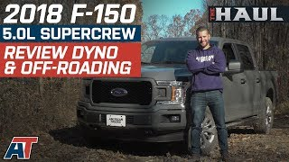 2018 Ford F150 5.0L SuperCrew Official Review, Specs, and 2016 F150 Comparison