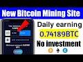 Bitcoin mining 2020 (The basics of how to mine bitcoin ...