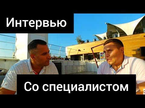 МЕБЕЛЬ НА ЗАКАЗ в Сочи - интервью с лучшим специалистом!
