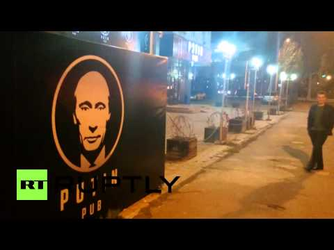 Kyrgyzstan: 'Putin Pub' and 'Obama Bar' open in Bishkek