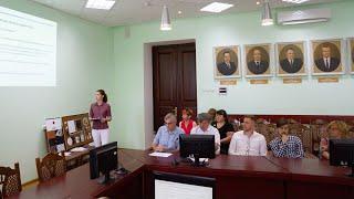 Защита междисциплинарных проектов