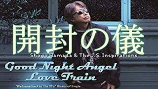 2018・09・26 発売のシングル『Goodn Night Angel Love Train』を開封す...