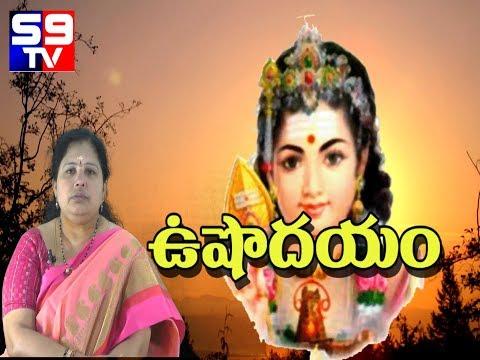 God Subramanya Swamy Pooja Vidhanam By S9tv Ushodayam Part-01