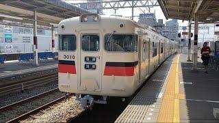 【全塗装車タイプ!】山陽電車 3000系 普通須磨行き 明石駅到着【プチ動画-33】