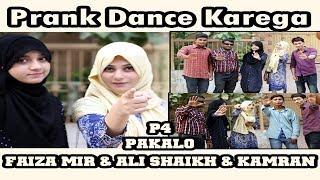 Dance Karega II P4 Pakalo II By Ali Shaikh, Fai...