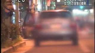 天王寺熟女売春の実態 thumbnail