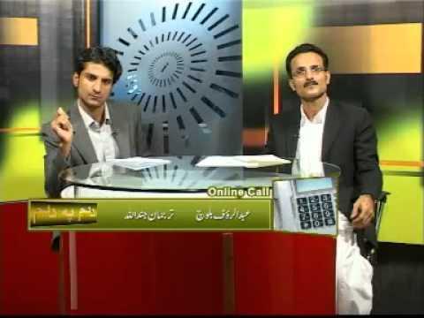 Dem Pa Dem ( VSH NEWS ) Jindullah Leader Abdul Malik Reki Part 02 Of 04