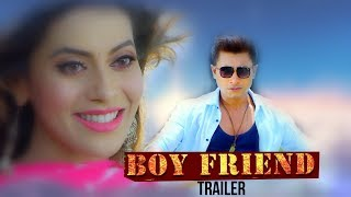 Boyfriend (Trailer)   Taskin Rahman   Shamonty Shoumi   Boyfriend Bengali Movie 2018