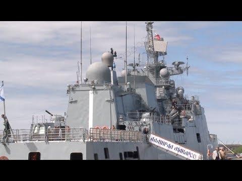 Int'l Maritime Defense Show kicks off in St. Petersburg