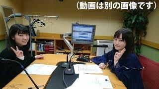 2018年1月5日放送 [MC]新沼希空 [パートナー]山岸理子 つばきファクトリ...