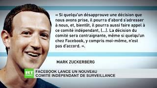Facebook lance un nouveau comité indépendant de surveillance