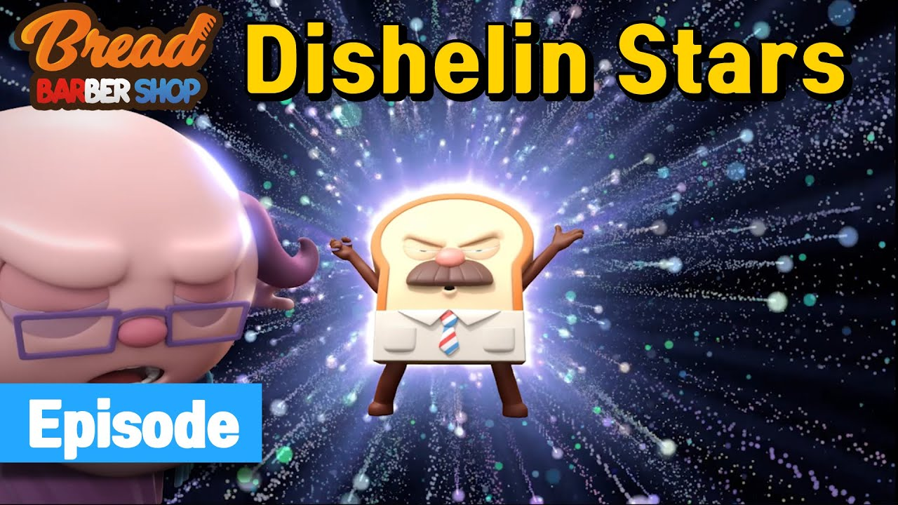 BreadBarbershop | ep22 | Dishelin Stars | english/animation/dessert/cartoon