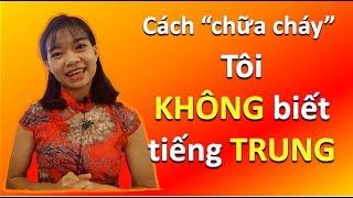 """Cách Nói Tôi Không Biết Bằng Tiếng Trung    Bài 11    """"Tôi không biết tiếng Trung"""""""