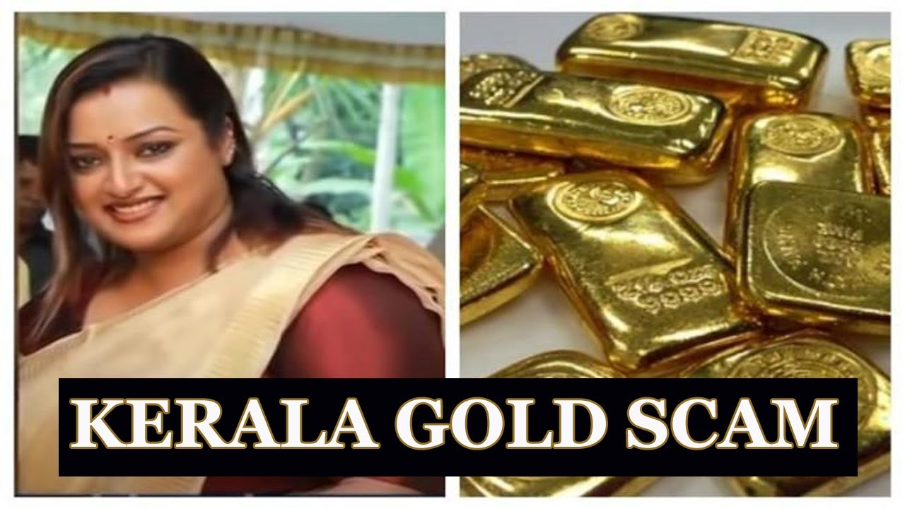 What is Kerala's gold smuggling scam ? - YouTube