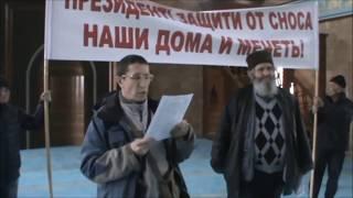 Крым. Стрелковая. Резолюция. 04.02.18