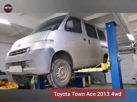 Toyota Town Ace 2013 4wd