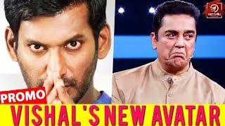 Why Vishal Follows Kamal Hassan??? | Vishal's New Show | Nettv4u