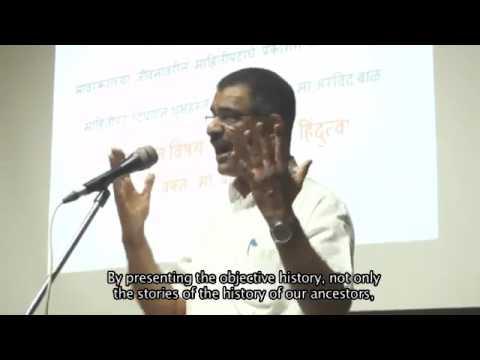 Savarkaranche Hindutva by Pradeep Rawat Part 2 सावरकरांचे हिंदुत्व  भाग २
