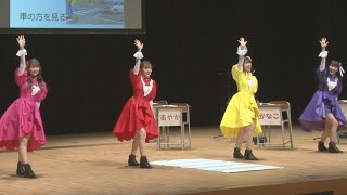 春の全国交通安全運動(4月6~15日)を前に、警視庁は30日、アイドルグループ「ももいろクローバーZ」を招いた交通安全教室を東京都中野区のホールで開いた。新型コロナ ...