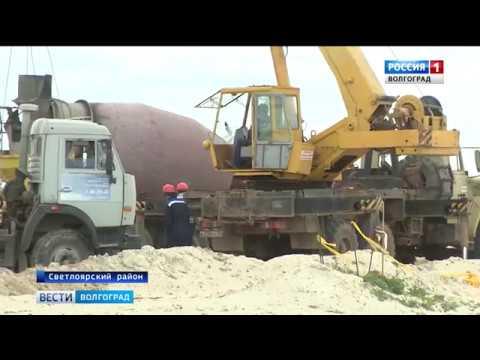 В Волгоградской области строят нефтеперекачивающую станцию «Тингута»