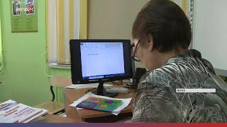 Новостной выпуск в 12:00 от 08.04.20 года. Информационная программа «Якутия 24»