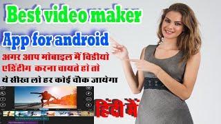 Best video maker app for android Hindi ? बेस्ट वीडियो मेकर अप्प कोनसा है ?