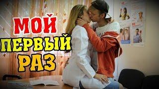 Kissing Prank Развод Врача На Поцелуй  Как Поцеловать И Познакомиться В Первый Раз Реакция